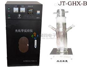 银川光化学反应釜GHX-BC实验室UV反应器
