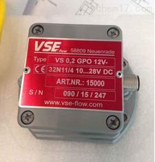 现货VSE齿轮流量计VS0.4EPO12V22K11/1
