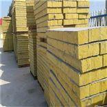 吐鲁番外墙防水岩棉板优势