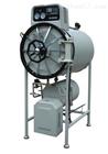 YXQ.WY21D-0.3卧式圆形压力蒸汽灭菌器