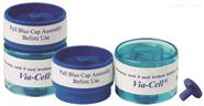 Via-Cell® 生物气溶胶采样盒(样本前处理)