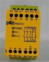 Pilz安全继电器774730