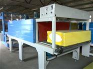 岩棉板二合一封切热收缩膜包装机厂家价格