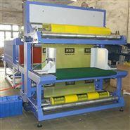 岩棉条小型热风循环收缩包装机现货供应
