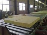 定西竖丝岩棉复合板特价,岩棉保温板