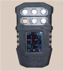 S318化工、制药、市政、水处理多下载报警仪