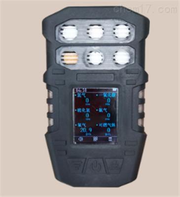 S318化工、制药、市政、水处理多气体报警仪