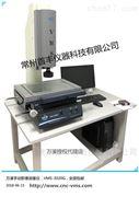 代理VMS-3020G万濠经典手动影像测量机