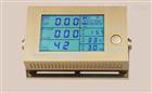 S320家用,办公室综合空气质量监测仪(粉尘)