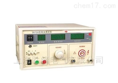 YHGPY-交流工频耐压试验装置