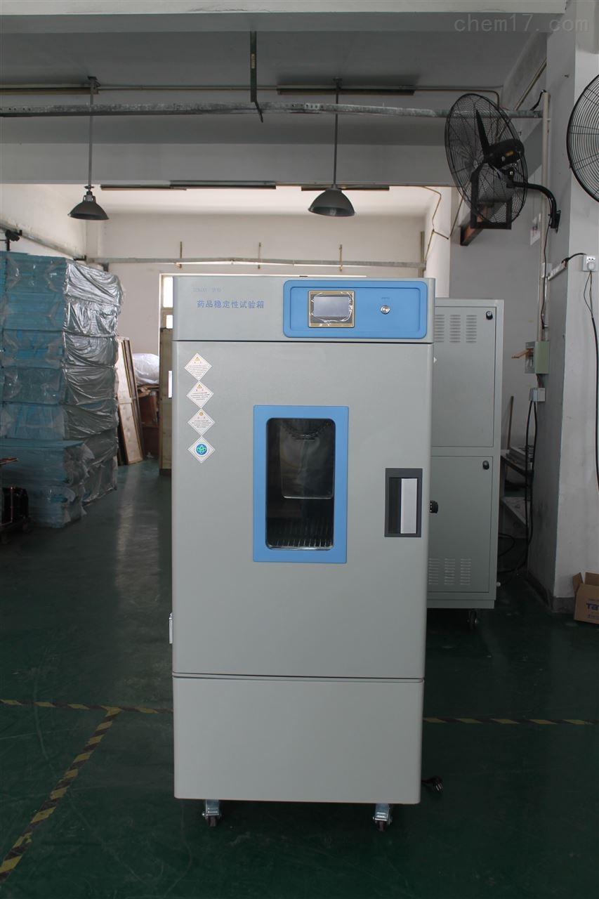 ZSW-100微型药物稳定性试验箱