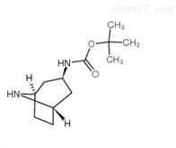 药物小分子132234-69-6内-3-Boc-氨基托烷 化学品