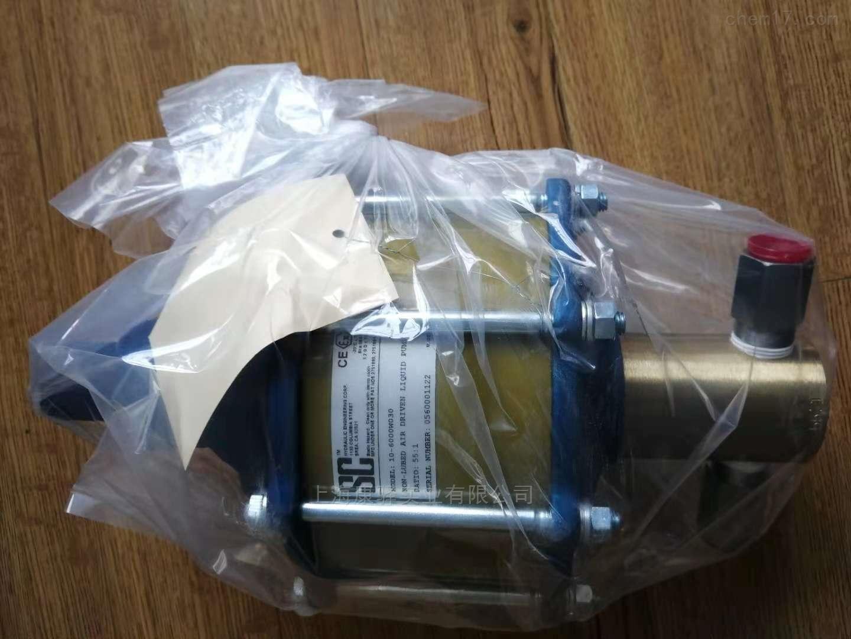 进口10-6000W030  SC气动增压泵总代理