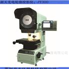 直销JT12A-B贵阳新天测量投影仪