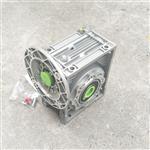 中研紫光産品NMRW090減速機