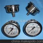 YN-100Z轴向无前边耐震压力表