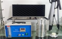 洁净空间气溶胶粒度分布采样器价格厂家