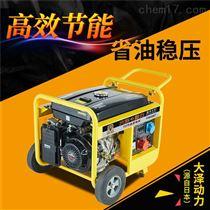 8千瓦汽油发电机直销价格