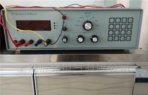 变压器直流5A电阻测试仪厂家