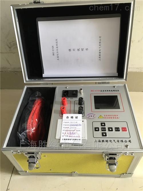 ZGY-5变压器直流电阻速测仪