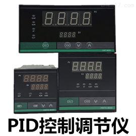 智能PID温度液位流量压力数显控制仪表