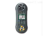 45160美国EXTECH三合一温湿度风速仪