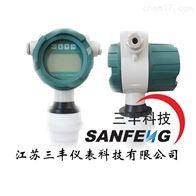 SF-CY301一體式超聲波液位計