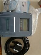 迪川提供外夾式超聲波流量計產品