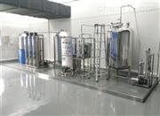 化妆品纯化水设备