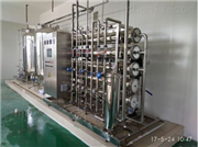 天津纯化水设备