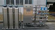 ZSYB-S500L医疗器械纯化水制水设备