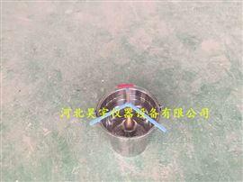 浇筑式沥青混凝土流动度测定仪