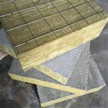 阿拉善盟岩棉复合保温板厂价直销