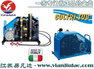 原装进口意大利科尔奇COLTRI SUB空气呼吸器充气泵
