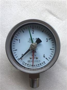 安徽天康双针压力表