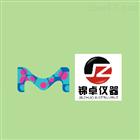 11072-UCarboxen® 吸附剂(Carboxen-572 20/45)