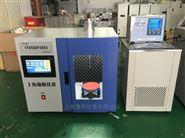 YM-1000CT超声波提取机生产厂家