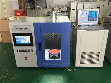 YM-1000CTYM-1000CT超声波提取机生产厂家