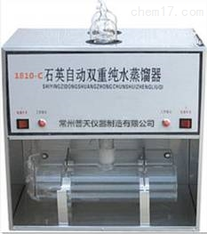 全石英双(单)重纯水蒸馏器