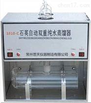 SYZ-E全石英亚沸高纯水蒸馏器