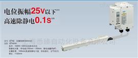 IZT40/41/42日本SMC棒型 静电消除器
