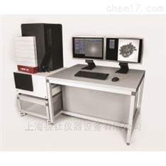 小型低电压透射电子显微镜