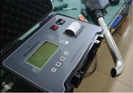 检测食堂油烟LB-7022D