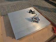 控制电磁阀开关不锈钢地磅秤全304材质现货