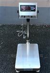 化工厂防水防生锈60KG不锈钢电子秤供应