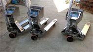 3吨不锈钢叉车搬运电子秤批发