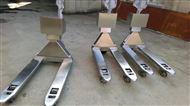 1000公斤不锈钢搬运叉车称现货