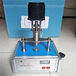 自动颗粒强度测定仪