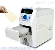 PS-200半自动热封膜仪