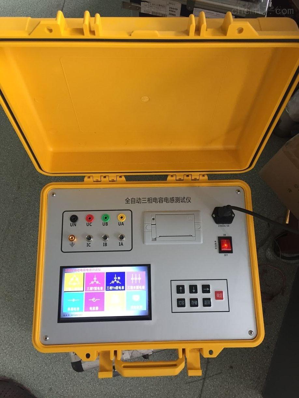 電容和電感測試儀數字萬用